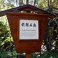 Morikami Museum and Gardens - Early Rock Garden Sign.jpg