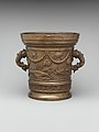 Mortar with Animal Frieze MET DP-13615-046.jpg