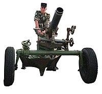Armée Allemande (Bundeswehr) 200px-Mortier_120mm_fh000021
