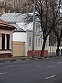 Moscow, Bolshaya Ordynka 30Cx Mar 2009 02.JPG