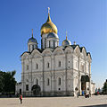 MoscowKremlin CathedralArchangel S39.jpg