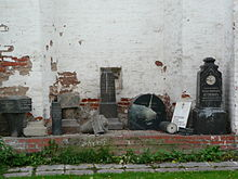 Moscow convent tombs.JPG