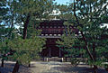 Myoshinji4.jpg