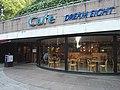 NS-Yaba-cho-cafe-dream-eight.jpg