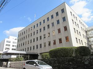 Nagasaki District Court.jpg