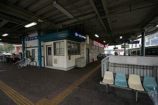Hoshigaoka Station (Nagoya) Metro station in Nagoya, Japan