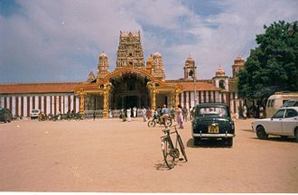 Aryacakravarti dynasty -  Tradition claims that the Nallur Kandaswamy Temple was constructed by the first Aryacakravarti king.