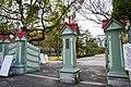 Nara Women's University Nara Japan09n.jpg