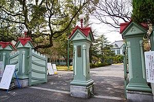 Nara Women's University - The NWU, main entrance