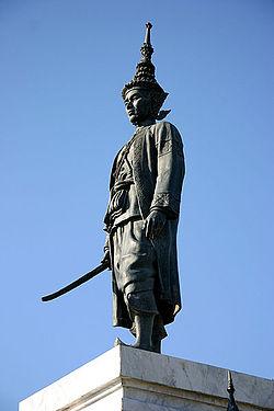 Narai - Wikipedia