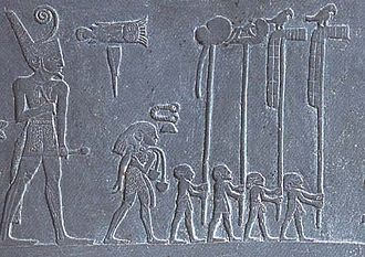 Hierarchical proportion - Image: Narmer Tjet 2