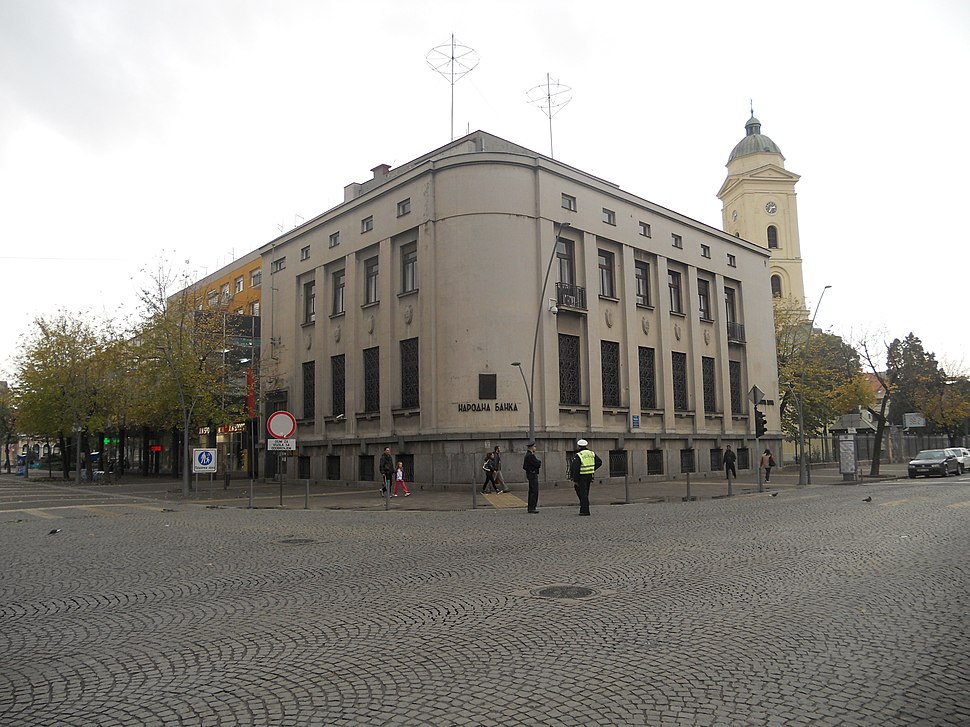 Narodna banka 2, Šabac