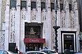 National Title Guaranty Building 185 Montague Street Brooklyn.jpg