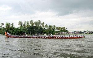 Nehru Trophy Boat Race 2012 7791.JPG