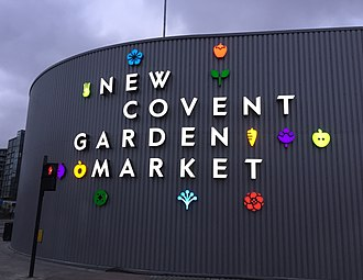 New Covent Garden Market - New Covent Garden Market