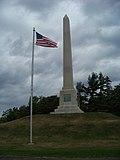 Newtown Battlefield