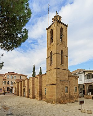 Nicosia 01-2017 img09 StJohn the Apostle Church.jpg