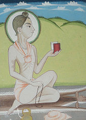 Nara Narayana, Hinduismo Swaminarayan 170px-Nilkanth_Varni