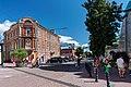 Nizhny Novgorod P8132345 2200.jpg