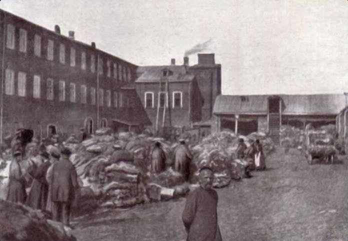 Nizhny Novgorod fur trade before 1906