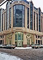 No. 1 Aldermanbury Square, London EC2 in the snow - geograph.org.uk - 879063.jpg