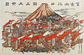 Northern base of Mt. Fuji Yoshida Fire Festival Around 1875.JPG