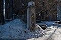 Novosibirsk - 190225 DSC 4075.jpg