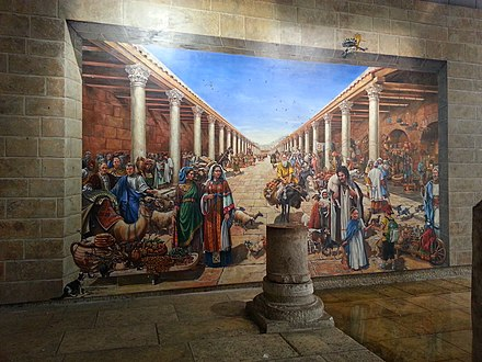 Jerusalem mural depicting the Cardo in Byzantine era OCJ VIW 20130109 101325.jpg