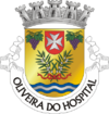 Coat of arms of Oliveira do Hospital