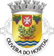 Oliveira do Hospital címere