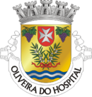 Concelho de Oliveira do Hospital - Percursos Pedestres (10) 130px-OHP1