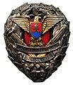 Odznak absolven vysokej vojennej školy generalny stab Slovenska republika 1944.jpg