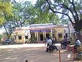 Office of District Educational Officer, Mahabubnagar.jpg