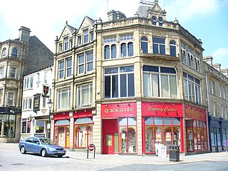 Quicksilver (company) - A Quicksilver branch in Halifax, England, in 2009 with the old branding.