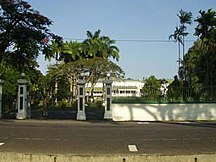 Guyana-Government and politics-Old residence