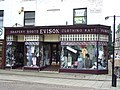 Old style shop - geograph.org.uk - 822619.jpg