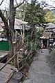 Onomichi 尾道 - panoramio.jpg