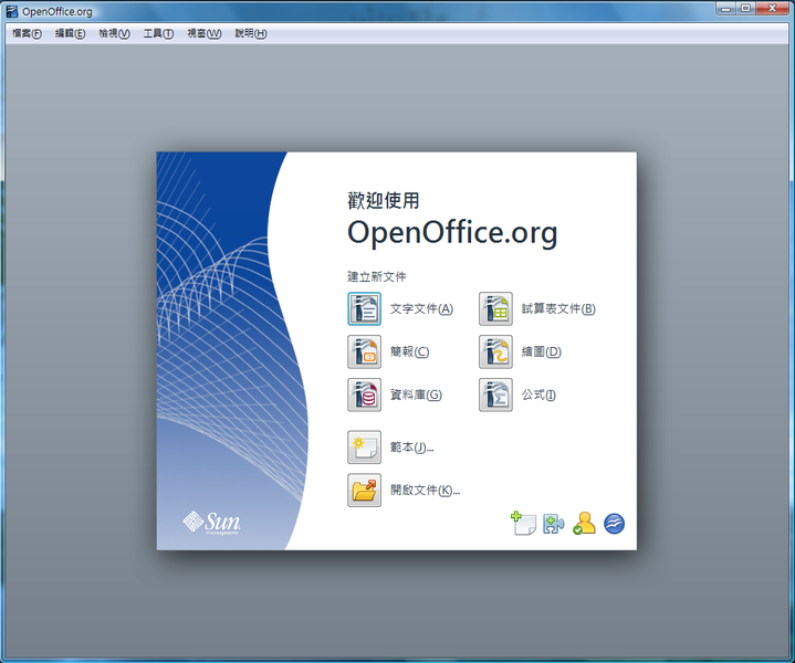 File:OpenOffice3star.png