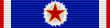 Орден југословенске заставе са златном звездом на орглици