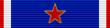 Орден југословенске заставе са златном звездом