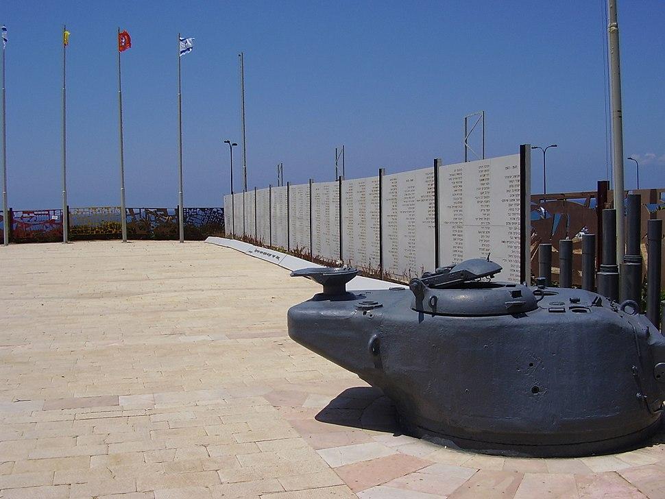 Ordnance Corps Memorial in Netanya