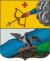 герб города Орлов