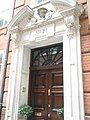 Ornate doorway in Ironmonger Lane - geograph.org.uk - 882532.jpg