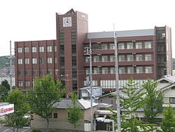 Osaka Kawasaki Rehabilitation University1.jpg