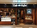 Oslo-Coffee-Central-Park-Nagoya.jpg