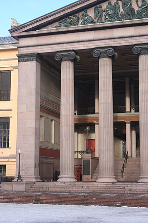 Higher education in Norway - The University of Oslo, established in 1811, is the oldest university in Norway