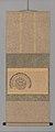 Otagaki Rengetsu - Lotus Roof Tile Rubbing with Waka - 2007.65.1 - Yale University Art Gallery.jpg