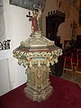 Our Lady of Hungary church (int.), Font (after 1904), Keszthely 2016 Hungary.jpg