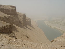Overview of Helmand River.jpg