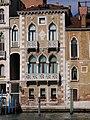 Palazzo Contarini Fasan da Campo della Salute.JPG